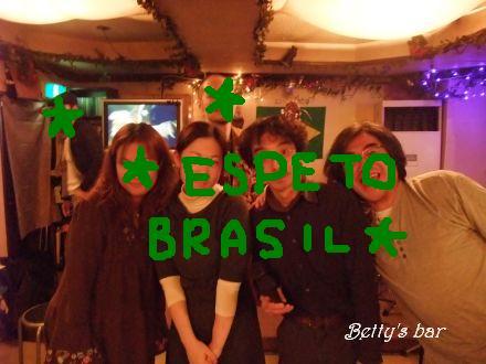 espeto_brazil002.jpg