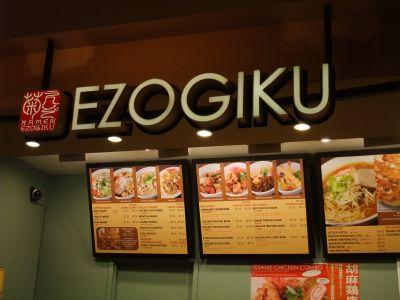 ezogiku2.jpg