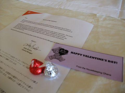 re12-valentine.jpg